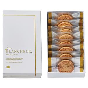 バタークッキー(リッチバター)