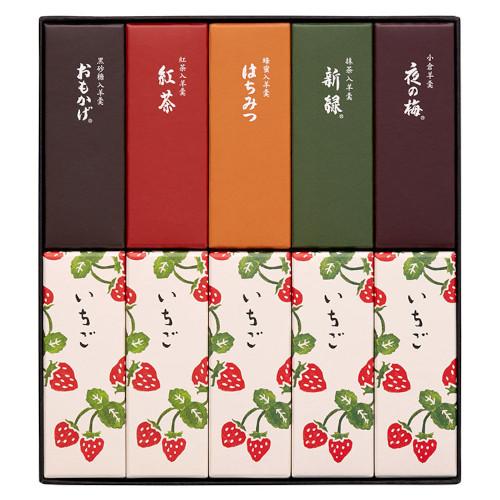 小形羊羹10本入(いちご入)